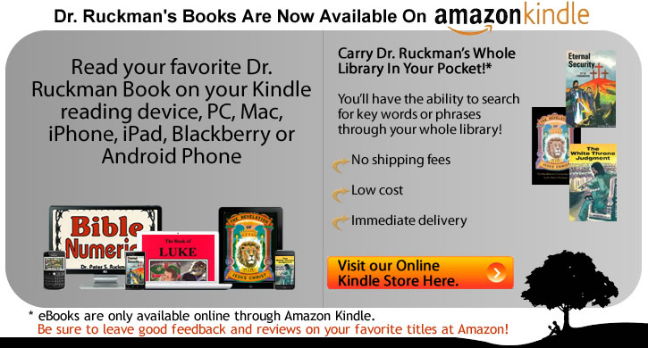 Dr. Ruckman on Amazon Kindle