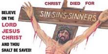 King James Bible Text
